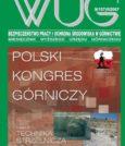 """PKG 2007: Materiały sesji """"Technika Strzelnicza"""""""