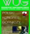 PKG 2007: Materiały sesji